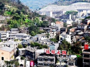 guide touristique pour francophone et anglophone a chongqing