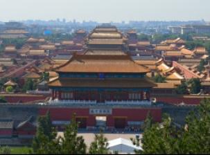 Découvrez la dernière capitale impériale de la Chine: PÉKIN