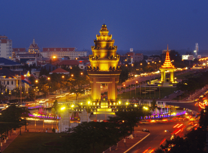Phnom Penh - la vie locale