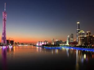 Vous visitez Guangzhou (Canton) en Chine?