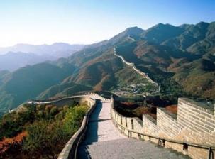 Tour de Pekin